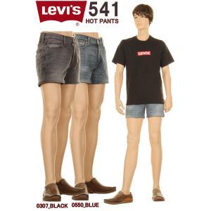 Levi's 569 CUSTOM HALF PANTS リーバイス569ショートハーフパンツ  00569 ルーズフィット リラックスショーツ短パン|3love
