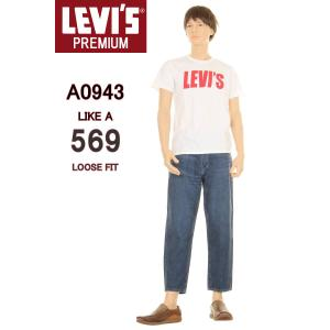 LEVI'S BIG E COOLMAX 502 CUSTOM CROPPED PANTS リーバイス カスタム クロップドパンツ 29507-0295 涼しい デニム クールマックス|3love