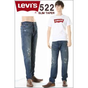 LEVI'S リーバイス 522 ジーンズ ストレッチデニム Levis 168820102 スリム テーパード シンプル メンズ カジュアル 新品 リメイク ダメージ 加工|3love