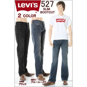 LEVI'S リーバイス SLIM FIT BOOT CUTリーバイス 05527-0501-0498 スリムフィット ブーツカット ジーンズ フレアーシューカット|3love