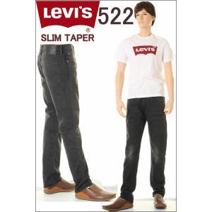リーバイス522 ジーンズ ストレッチデニム Levis 16882-0084 スリム テーパード ブラックグレー メンズ カジュアル 新品 黒灰色 3love