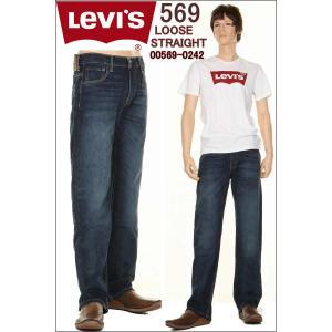 Levis Irregular 00569-0160 LOOSE FIT JEANS リーバイス569 ルーズフィット ジーンズ インディゴブルー|3love