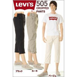 LEVI'S リーバイス 505 カスタム クロップドパンツ 00505 チノデニム ハーフパンツ Levis Custom Denim Cropped Pants|3love