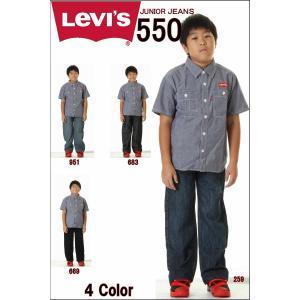 Levi's JUNIOR 550 91R550 LOOSE FIT STRAIGHT リーバイス ...