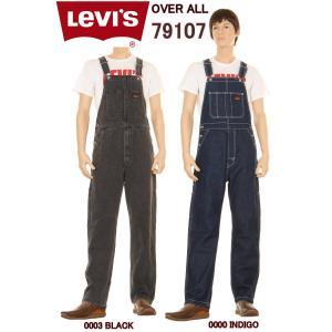 LEVI'S 1970年 202 OVER ALL REPLICA BIG-E RED TAB リーバイス ヴィンテージ クロージング LEVIS VINTAGE CLOTHING JEANS 日本製生地|3love