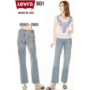 Levi's Ladies 501CT 17804-0054 リーバイス レディース カスタム テーパード ダーク インディゴ パンツ ボトム ジーンズ デニム ゆるフィット|3love