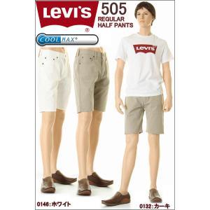 LEVI'S リーバイス ハーフパンツ ジーンズ 505 REGULAR FIT STRAIGHT SHORT 34505-0127-0128-0132-0146 ショートパンツ デニム ジップフライ|3love