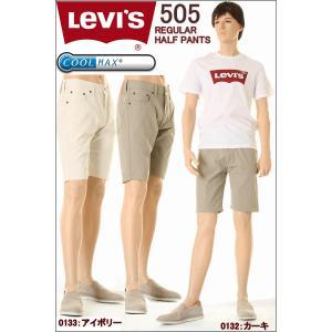 LEVI'S COOLMAX リーバイス ハーフパンツ ジーンズ 505 REGULAR FIT STRAIGHT SHORT 34505-0132-0133-0146 ショートパンツ デニム チノパン|3love