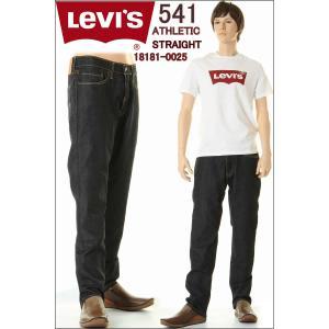 リーバイス 541 アスレチックフィット ストレート ジーンズ LEVI'S IRREGULAR 18181-0025 ATHLETIC FIT JEANS プレミアムリンス 股下長い有|3love