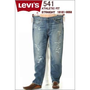 リーバイス 541 アスレチックフィット ストレート ジーンズ LEVI'S IRREGULAR 18181-0058 ATHLETIC FIT JEANS リメイクダメージ 股下32in|3love