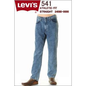 リーバイス 541 アスレチックフィット ストレート ジーンズ LEVI'S IRREGULAR 24580-0000 ATHLETIC FIT JEANS ケミカルウォッシュ 大きいサイズ|3love