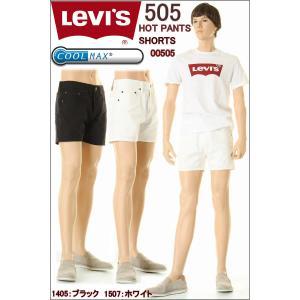 LEVI'S 505 CUSTOM HOT PANTS SHORT HALF PANTS リーバイス ホットパンツ カスタム 00505-1507 00505--1405 COOL MAX 3love