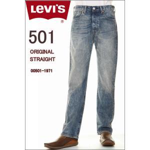Levi's 501 ORIGINAL FIT リーバイス 501 Levis 00501-1971 ライト SFO ウォッシュ オリジナル ストレート ボタンフライ|3love