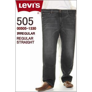 LEVI'S 00505-1330 IRREGULAR JEANS リーバイス 505 イレギュラー レギュラーフィット ストレート ジーンズ ストレッチデニム 股下32in 3love