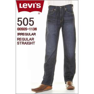 LEVI'S 00505-1136 IRREGULAR JEANS リーバイス 505 イレギュラー レギュラーフィット ストレート ジーンズ インディゴデニム 股下32in 着用 3love