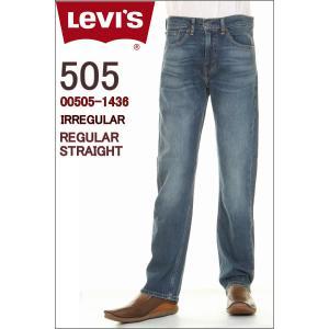 LEVI'S 00505-1436 IRREGULAR JEANS リーバイス 505 イレギュラー レギュラーフィット ストレート ジーンズ ストレッチデニム 股下32in 着用 3love