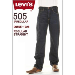 LEVI'S 00505-1226 IRREGULAR JEANS リーバイス 505 イレギュラー レギュラーフィット ストレート ジーンズ インディゴデニム 股下32in 着用 3love
