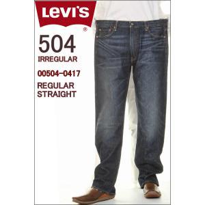 LEVI'S 00504-0417 IRREGULAR JEANS リーバイス 504 イレギュラー レギュラーフィット ストレート ジーンズ インディゴデニム 股下34in 着用 3love