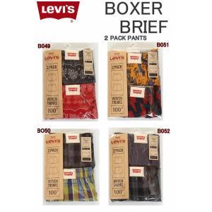 リーバイス トランクス B049 BO50 B052 B051 Levi's Boxer Brief Pants リーバイス ボクサーパンツ トランクス アンダーウェア B049 高品質下着メンズインナー|3love