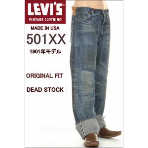 LEVI'S VINTAGE CLOTHING 1901 01501-9889 リーバイス ヴィンテージクロージング 501xx デッドストック|3love