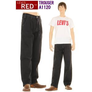 リーバイス 47873-0000-0003 クロップドパンツ LEVI'S STA PREST CROPPED PANTS スタプレ チノパン KHAKI BLACK|3love