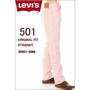 Levi's 501 USA LIMITED RIGID 00501-2086 ピンク リーバイス501 オリジナル ストレート ジーンズ|3love