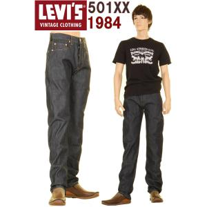 LEVI'S 501XX 85623-0005 リーバイス 501xx 1984年モデル 501 XX TURKEY MODEL リーバイス ヴィンテージ クロージング LEVIS VINTAGE CLOTHING 新品|3love
