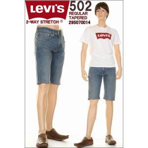 Levi's CUSTOM HALF PANTS リーバイス 502 29507-0014 カスタム ハーフパンツ リーバイス 502 ジーンズ メンズ 短パン|3love