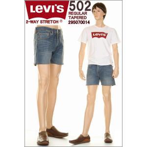Levi's CUSTOM HOT PANTS リーバイス 502 29507-0014 カスタム ホットパンツ リーバイス 502 ジーンズ メンズ 短パン|3love