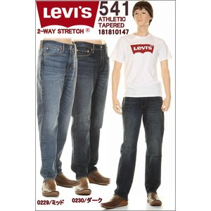 LEVI'S ATHLETIC FIT COMFORT STRETCH JEANS リーバイス 54...