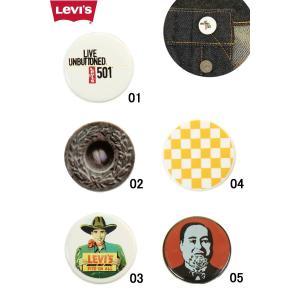 Levi's ACCESSORY トップボタンケース(小) トップボタンカバー ボタンケース ジーンズボタンケース リーバイスボタンケース ブランド アクセ|3love