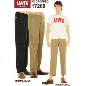 リーバイス 17200-0005-0000 クロップドパンツ LEVI'S XX CHINO CROPPED PANTS ダブルエックス スタプレ チノパン KHAKI BLACK|3love