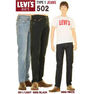 LEVI'S TYPE 1 502 52489 BIG-E REGULAR TAPER STRETCH DENIM JEANS リーバイス ビッグE タイプ1 テーパード ストレッチデニム ジーンズ|3love