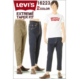 LEVIS EXTREME TAPER FIT JEANS 16223-0000-0001 リーバイス サルエルエクストリームリラックスフィット 新品|3love