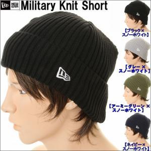 メール便 NEW ERAMilitary Knit Short 4Color ニューエラ ワッチ ミリタリーニット ニットキャップ 3love