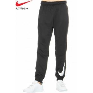 NIKE ナイキ AJ7774-010 テーパード フリースパンツ ブラック DF HBR メンズパンツ スポーツウェアパンツ スウェットパンツ|3love