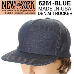 NEW YORK HAT&CAP COMPANY 6261 DENIM CAP ニューヨーク ハット&キャップ カンパニー NYC デニムキャップ 帽子 3love