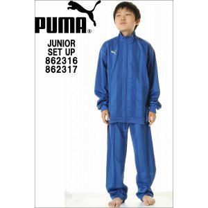 PUMA プーマ 862316 862317 ジュニア ジャージ上下 セットアップ ブルー プーマアパレルジャパン トレーニングスーツ キッズジュニア|3love