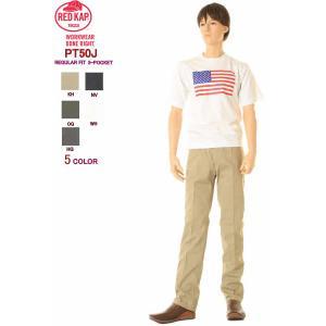 RED KAP レッドキャップ PT50J Regular Jean Cut Pants 5ポケットワークパンツ レギュラーフィット メンズ ボトム チノパンツ