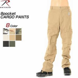 ROTHCO VINTAGE CARGO PANTS FATIGUES USAロスコ バトルドレス8ポケット ミリタリーカーゴパンツアメリカ軍物ズボン|3love