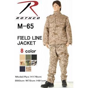 ROTHCO M65 FIELD JACKETS USA M-65 ロスコフィールド ライニング ジャケット アメリカ軍物ジャケットミリタリーコート新品|3love