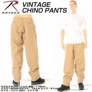 ROTHCO VINTAGE CHINOS 4POCKET PANTS USAロスコ 2346 4ポケット ヴィンテージ チノパンツアメリカ軍物ズボン|3love
