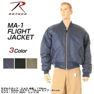ROTHCO MA-1 MILITARY FLIGHT JACKET US AIR FORCE ロスコ MA1 ミリタリーフライトジャケット 新品|3love