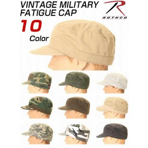 ROTHCO VINTAGE MILITARY FATIGUE CAP ロスコ ヴィンテージ ミリタリーキャップUSAアメリカ米軍ワークキャップ 帽子|3love