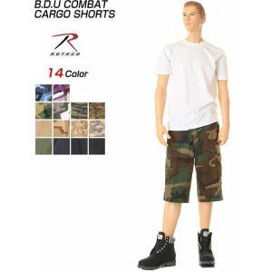 ROTHCO B.D.U COMBAT CARGO SHORTS ロスコ ハーフパンツ カーゴショーツ コンバット米軍物 ミリタリーショートパンツ新品|3love