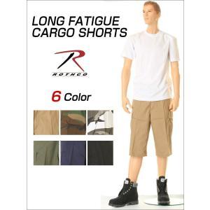 ROTHCO XTRA LONG FATIGUS CARGO SHORTS ロスコ ハーフパンツ カーゴショーツ 米軍物 ミリタリーショートパンツ新品|3love