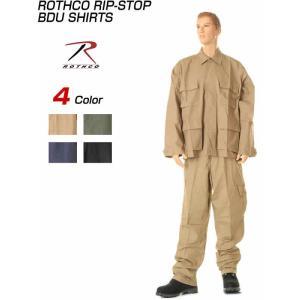 ROTHCO RIP STOP SHIRTS B.D.U USA ロスコ4ポケット リップストップ BDU シャツ アメリカ軍物ズボン新品 アウトドア|3love