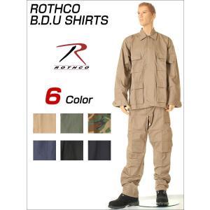 ROTHCO MILITARY SHIRTS B.D.U USA ロスコ バトルドレス4ポケット ミリタリーシャツ アメリカ軍物バトルドレス 米軍服|3love