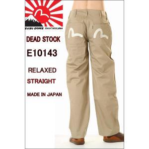 訳あり EVISU JEANS E-10143 ホワイト カモメマーク エヴィス ジーンズ WHITE MARK リラックス フィット MADE IN JAPAN 日本製|3love