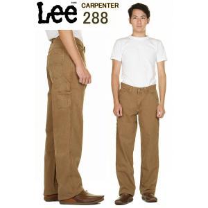 Lee 288 PAINTER リー 288 ペインター Lee 288-7931 (ケルプゴールド)オリジナルジップフライ Lee Riders 新品 3love